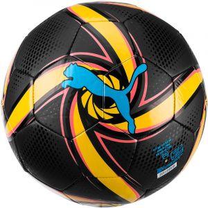 Puma Voetbal Online Kopen VoetbalDirect.nl