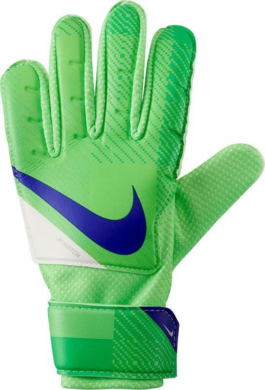 Nike Match Kids online kopen